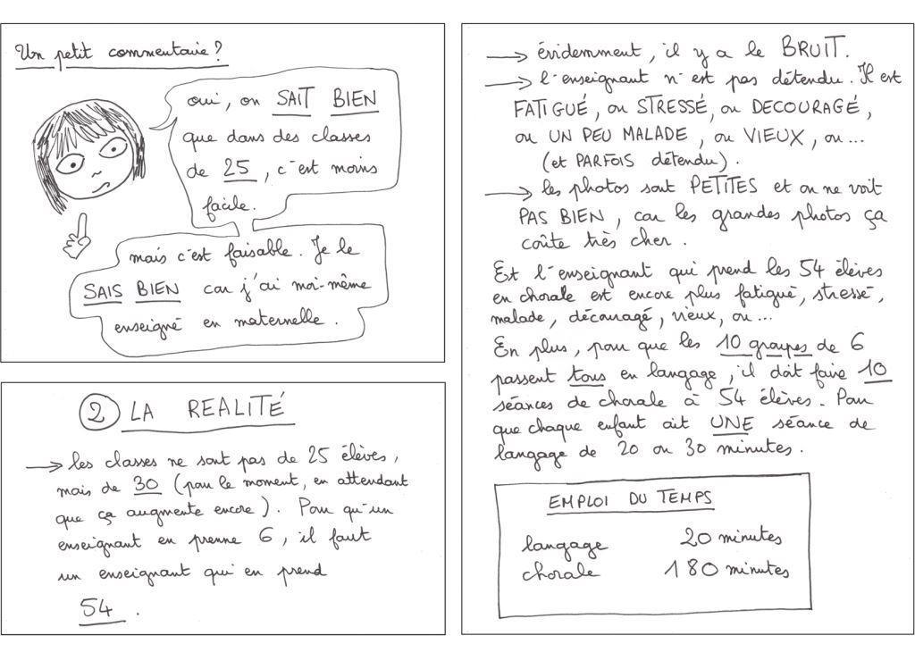 Formation et La différence entre théorie et pratique 2