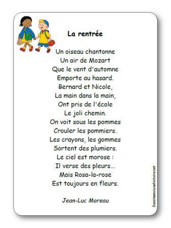 Poésie La Rentrée De Jean Luc Moreau Poésie Illustrée à
