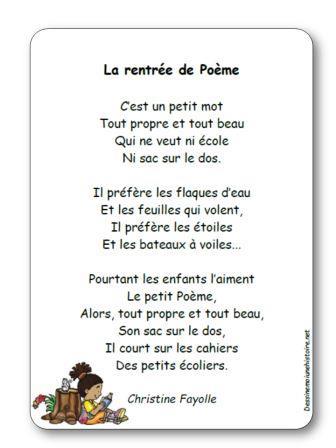 Poésie La Rentrée De Poème De Christine Fayolle La