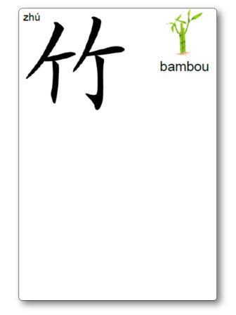 Caractère chinois Bambou Atelier pâte à modeler
