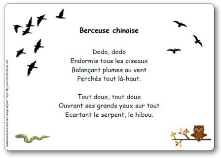 Berceuse chinoise paroles
