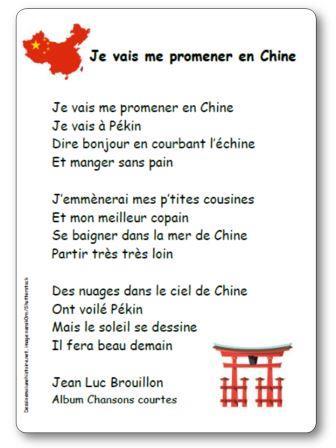 Comptine Je vais me promener en Chine Jean Luc Brouillon