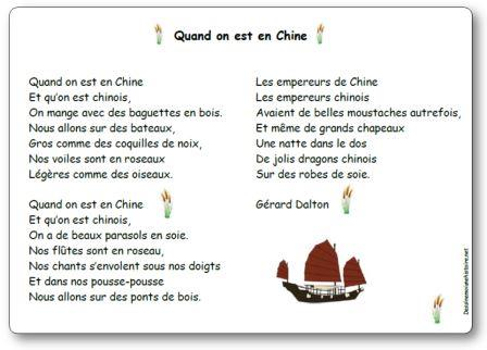 Comptine Quand on est en Chine Gerard Dalton, Quand on est en Chine paroles