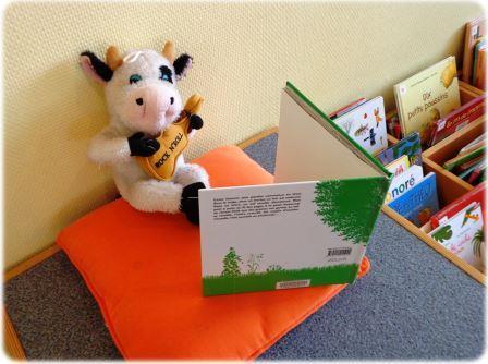 Chasse au trésor de rentrée pour se repérer dans l école La bibliothèque, jeu de piste maternelle, chasse au trésor maternelle