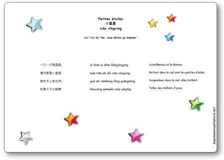 Comptine chinoise Petite étoiles 小星星, Comptine chinoise Petites étoiles