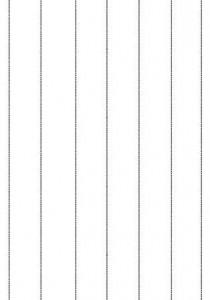 image découpage lignes verticales maternelle petite section