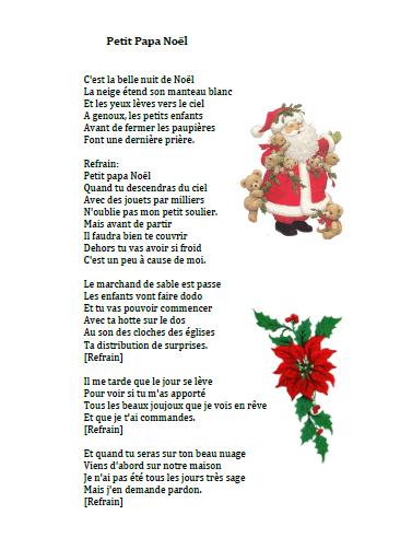 Words to petite papa noel — pic 1
