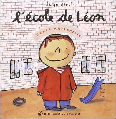 L'école de Léon de Serge Bloch
