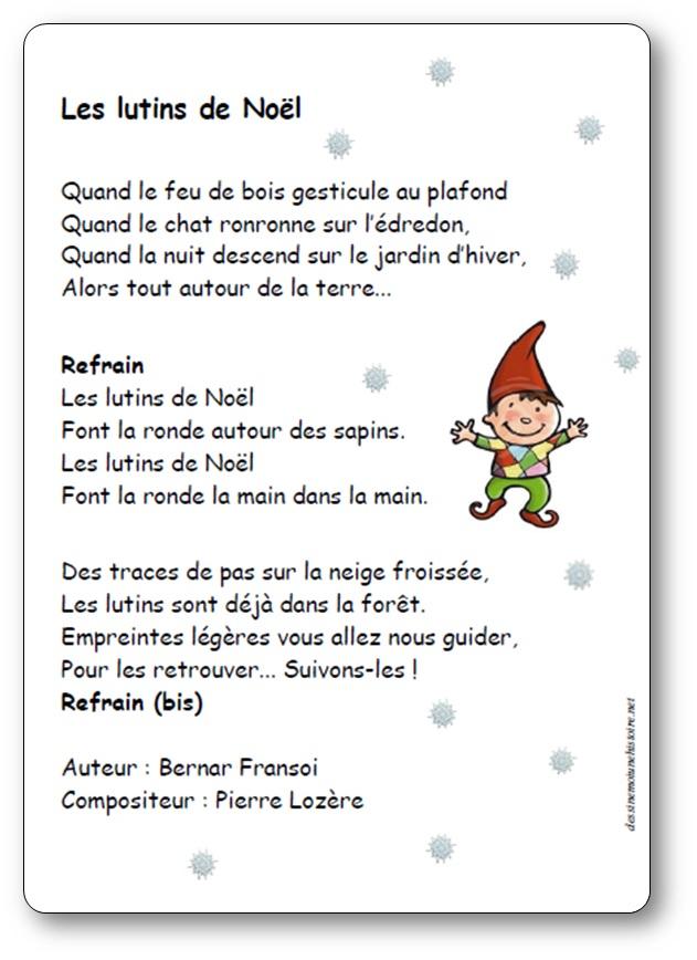 Les lutins de Noël de Pierre Lozère