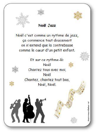 Comptine Noël Jazz