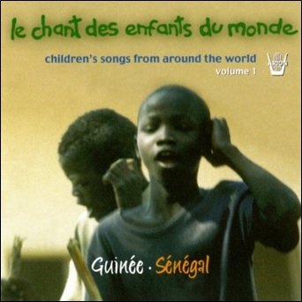 Chants des enfants du monde : Sama Doom Jangal