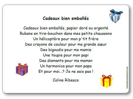 Chanson Cadeaux Bien Emballés De Coline Ribesco Paroles