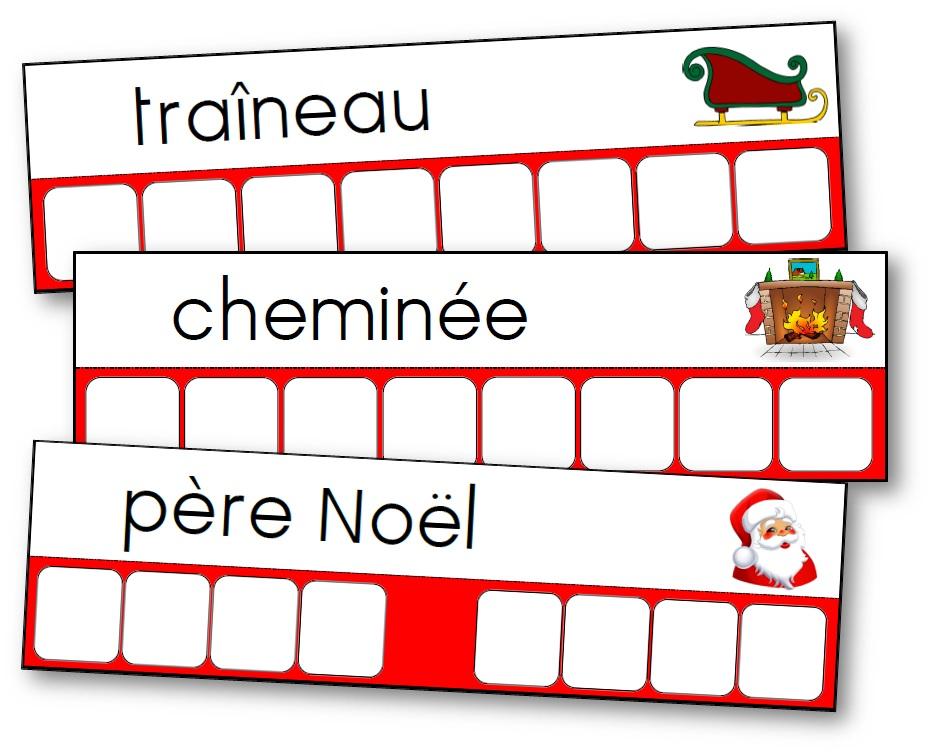 Fiches écriture mots noel, Atelier des mots de Noël