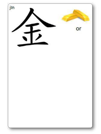 Caractère chinois Or Atelier pâte à modeler