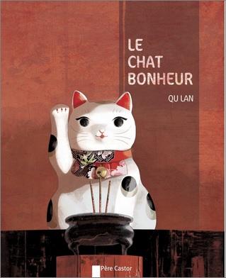Le chat bonheur de Qu Lan