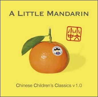 A little Mandarin, Chinese Children's Classics : Deux tigres, Liang Zhi Lao Hu