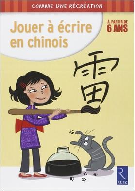 Jouer à écrire en chinois de Christian Lamblin et Alain Weinich