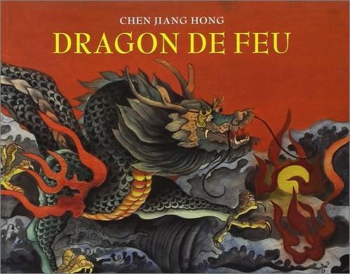 Dragon de feu de Chen Jiang Hong
