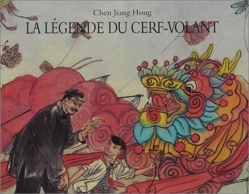 La légende du cerf-volant de Chen Jiang Hong