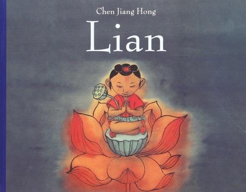 Lian de Chen Jiang Hong