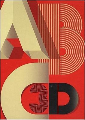 ABC 3D de Marion Bataille